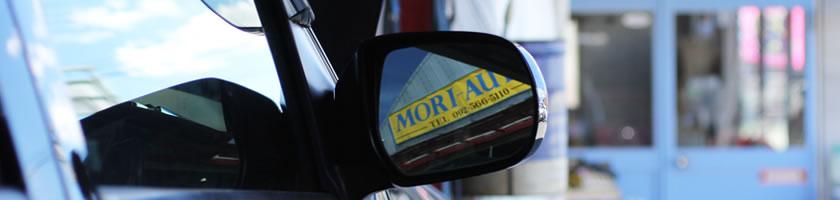 モリオート