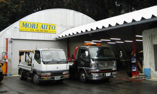 積載車やレッカー車